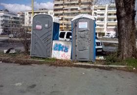 Δύο χημικές τουαλέτες