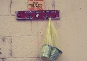 Ο τοίχος της καλοσύνης